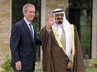 Vórtice do Conselho de Cooperação do Golfo. 20002.jpeg