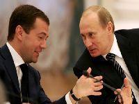 Reunião da Comissão de Segurança Nacional da Rússia. 35009.jpeg