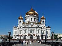 Presidente de Cuba visita catedral de Cristo El Salvador em Moscou. 32012.jpeg