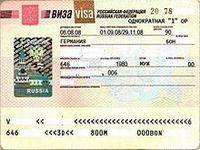 Agente do Departamento de Estado dos EUA infringe lei de vistos da Rússia. 21015.jpeg
