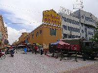 "Como Xinjiang ""interfere"" no acordo UE-China. 34017.jpeg"