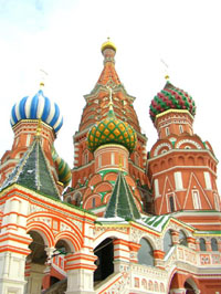 Rússia destaca entre líderes económicos mundiais