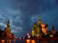 Tratado FCE: Posição da Federação Russa