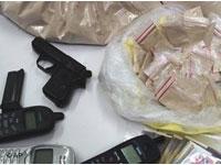 PF prende traficantes de substâncias entorpecentes pela internet