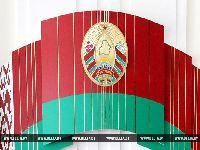Belarus quer incrementar seu turismo. 28030.jpeg