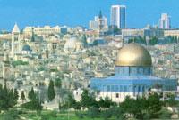 Quando Israel Não é Israel