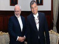 Os Iranianos na América Latina. 25042.jpeg
