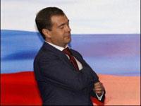 Dmitri Medvedev futuro sucessor do Vladimir Putin inscreve na Comissão Eleitoral Central