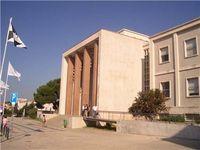 Programa Universidade de Lisboa