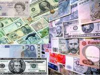 Presidente da Assembleia Geral cria grupo de trabalho para rever sistema financeiro mundial