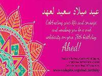 Codepink - Mulheres pela Paz (EUA) envie Ahed Tamimi amor e solidariedade no seu aniversário!. 28061.jpeg