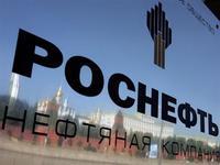 Rosneft investe biliões em novos campos off-shore