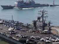 Por que a concentração de navios dos EUA perto do Irã?. 22068.jpeg