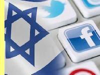 O Facebook aderiu à guerra virtual contra o povo palestino. 32069.jpeg