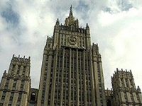 Rússia e Reino Unido interrompem cooperação na guerra contra o terrorismo