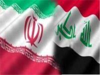 Irã e Iraque consideram vias para reforçar relações bilaterais. 18076.jpeg