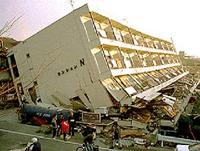 Descoberta nova categoría de sismos
