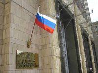 Rússia defende solução pacífica de disputas políticas na Bolívia. 32086.jpeg