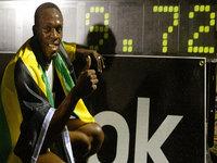 Usain Bolt lança iniciativa de ecoturismo