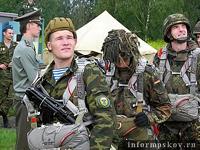 Tropas de desembarque alemãs terminaram um treinamento na Rússia