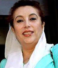 Mataram Benazir Bhutto