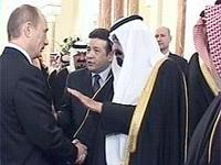 Arábia Saudita respondeu às preocupações da Rússia