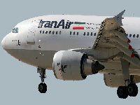Catástrofe sobre golfo Pérsico: com que objetivo americanos derrubaram avião iraniano?. 29110.jpeg
