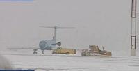 Avião  privado Challenger-850 caiu em Vnukovo