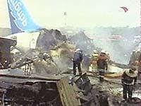 Caixas pretas de avião acidentado decifram-se em Moscou