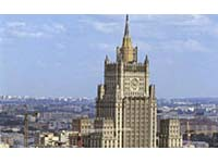 Irão: Rússia e China em conversações
