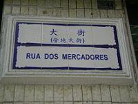 O Futuro da Língua Portuguesa. 19118.jpeg