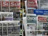 Inglaterra aprova novo sistema regulador da imprensa. 19129.jpeg