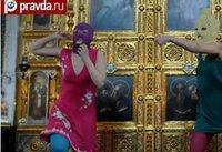 Pussy Riot:  a voz do povo russo. 17131.jpeg
