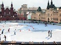 Na Praça Vermelha abre-se pista da patinagem maior da Europa