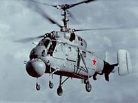 Helicópteros russos na Malásia