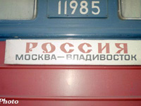Agora histeria desenvolve-se em torno da Rússia