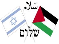 Israel: qual a arquitetura do muro?