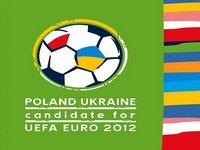 Euro 2012: Onde?