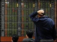 Os juros bancários e a crise mundial