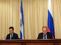 El Salvador e Rússia, uma cooperação bilateral e regional. 26150.jpeg