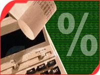 Após quatro altas, COPOM mantém juros em 13,75%