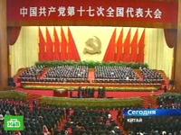Congresso do Partido Comunista Chinês adverte Taiwan