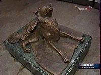 Monumento ao cão de rua  inaugurado no metrô moscovita