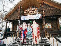 Férias de inverno: Ano Novo, Natal, Dia dos Reis. 30168.jpeg