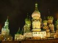 Natal na Rússia