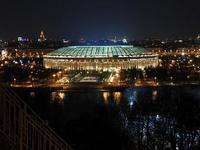 Apresentação da proposta russa para Copa do Mundo