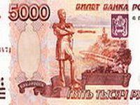 Comércio rublo e yuan enfraquecerá influência do EUA-dólar. 21198.jpeg