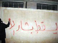 Tragédia na Síria. 30207.jpeg