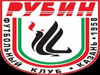 Campeonato Russo de Futebol: Rubin imparável