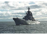 Navio Kaliningrad em Portugal